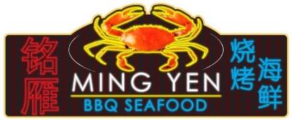 BBQ Restaurant MingYan Seafood