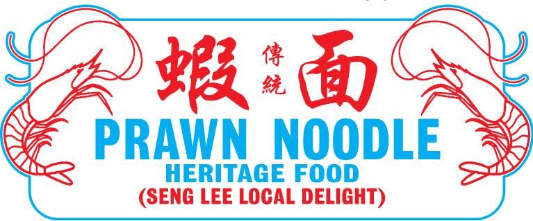 Seng Kee Local Delights