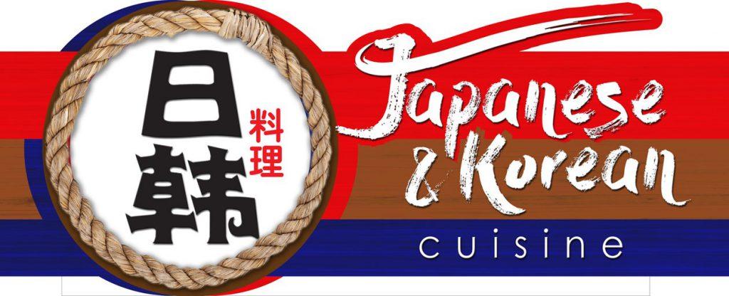 Japanese/Korean Cuisine