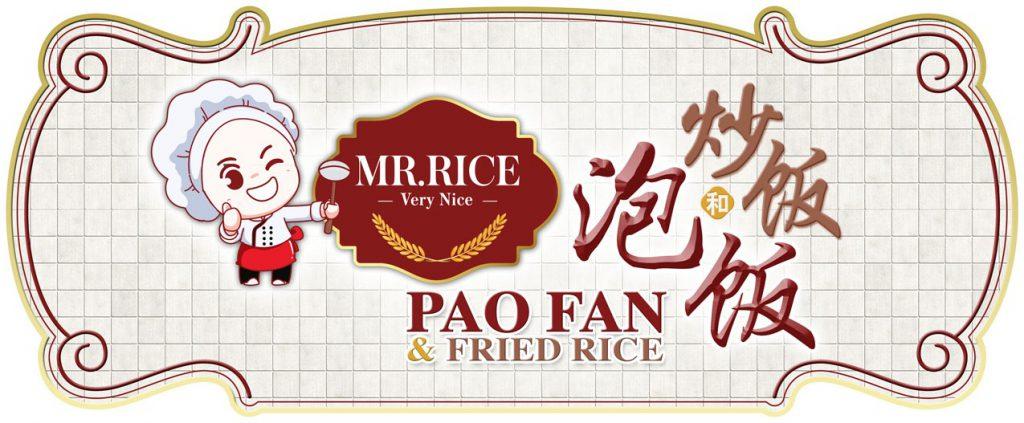 Mr Rice Pao Fun