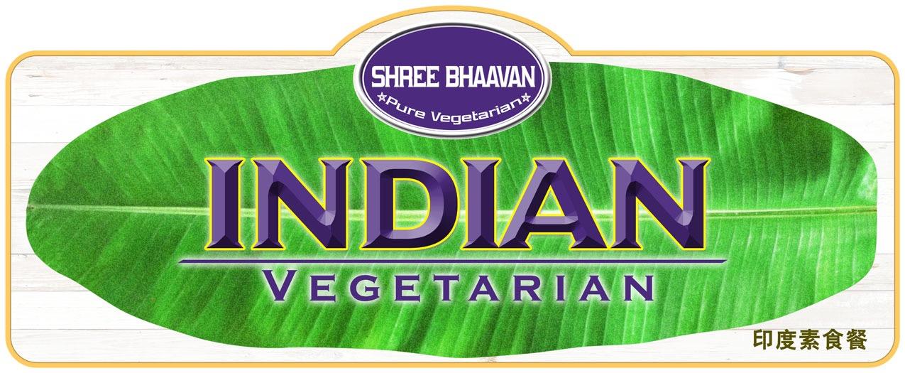 Shree Bhaavan Pure Indian Vegetarian
