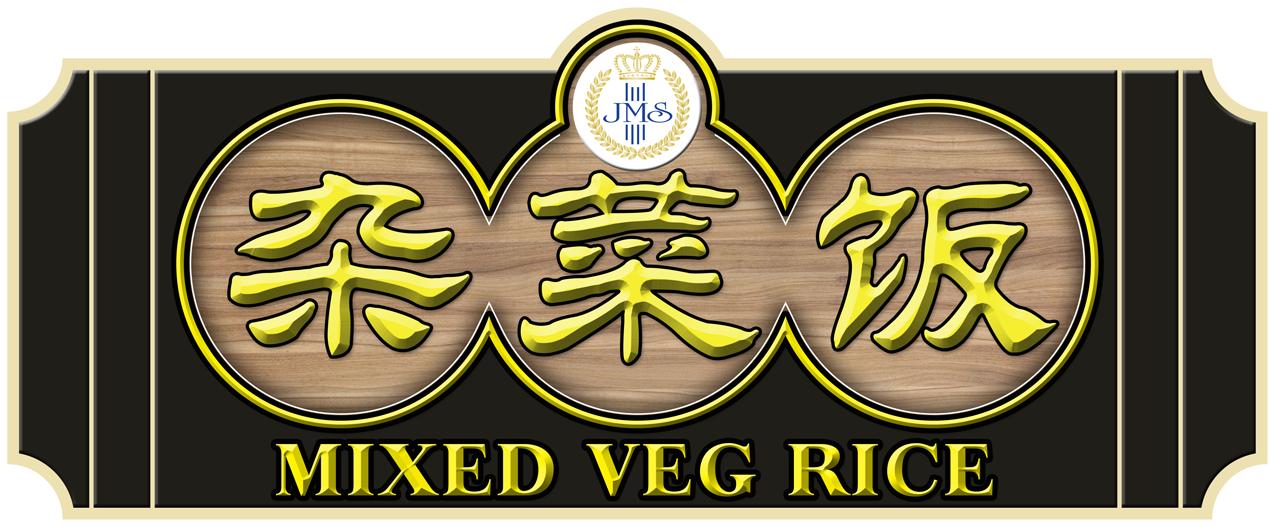 Econ Rice