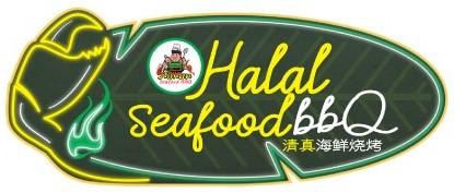 Aiman BBQ Seafood